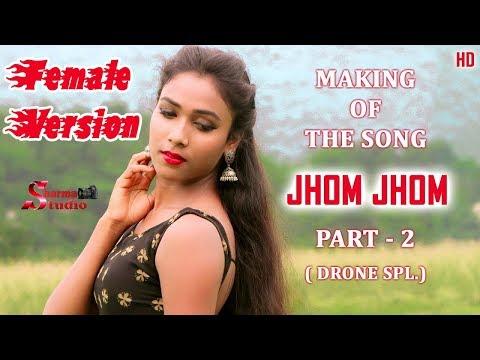 JHOM JHOM Female Version Album  Jhom Jhom ¦¦ New Santali Album 2018 ¦¦ Edit By Sharma Studio