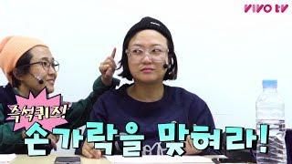 [송은이 김숙의 비밀보장] 에레나 선생님의 진기명기 눈알쇼 보고 가실게요~!