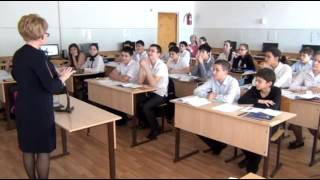 20 мая 2013 года. Открытые уроки на основе УМК И.В. Кривченко 2013 год. Открытый урок 5.