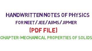 Physics Notes Pdf File