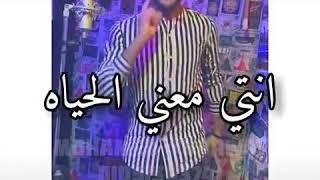 مهرجان أة يا مانجا في زماني سكني عقلي و بالي