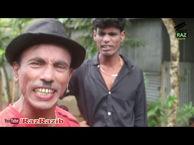 পেট পাতলা বউ I Pat Patla Bou I Tar Cera Vadaima I Koutuk I Bangla Comedy 2017