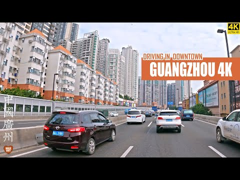 Driving In Downtown Guangzhou | The Inner Ring Roads | 广州 | 内环路