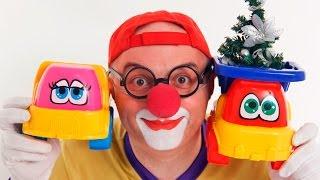 Веселое видео с игрушками. Клоун Дима и новогоднее знакомство грузовичков.