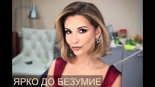 «Русалочка»: 43-летняя Орлова в ярком бикини обнажила роскошные бедра