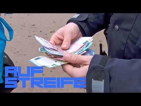 Falschgeld Rückgabe: 4000€ an die Polizei im Park?   Auf Streife   SAT.1 TV