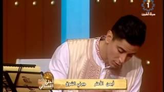 ايمن الاعتر - جبرني الشوق (جلسة تلفزيون الكويت)   (Ayman Alatar - Jebarny ElShoug (Jalsa