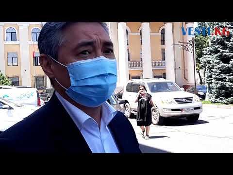 Вице-мэр Бишкека поделился подробностями драки