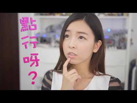 Học nói tiếng Quảng - Giao thông: hỏi đường (nói tiếng quảng như thế nào)