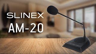 Slinex AM-20: обзор переговорного устройства