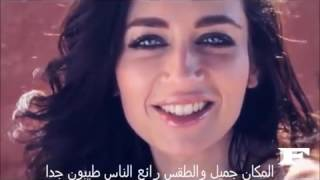 prostitution marrakech tf1 replay sept a huit الدعارة في مراكش