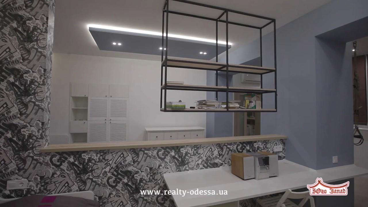 Купить квартиру в Одессе в центре города. Купить двухкомнатную .