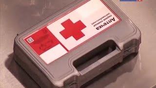 видео Автомобили первой помощи