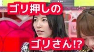 ゴリ押し出演決定も・・・ ドラマの中身は超タイムリー!! 【関連動画...