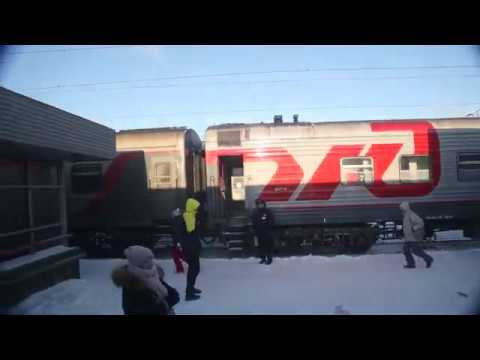 Прибытие на станцию Екатеринбург-Пассажирский