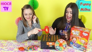 CHALLENGE Blast BOX Baloon Взрывная коробочка Инна против Люды
