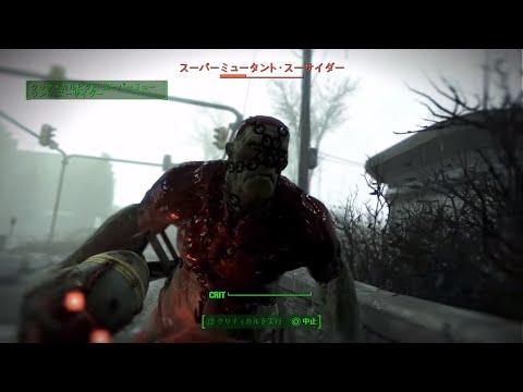 Fallout 4フォールアウト4212 メッドフォード記念病院&G