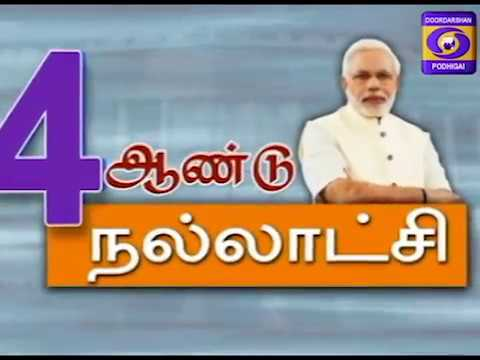 GROUND REPORT - THIRUVARUR - PMJJBY 24-07-2018