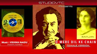 O mere dil ke chain female version manjiri studiovtc australia music & engineered by vishwa naidu vtcmusic@optusnet.com.au