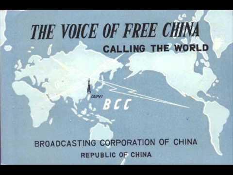 Voice of Free China - Taiwan
