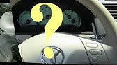 Fuse Box Location And Diagrams Toyota Solara 2004 2008 Youtube