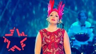 Ева Польна - За звездой (