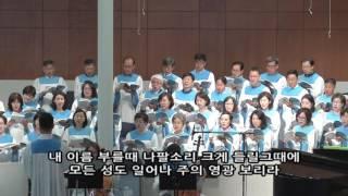 2017.06.25  필그림 교회 시온성가대