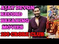Ajay devgn - 100 crore club movie | Bollywood top actor | Upcoming movie of ajay devgn |Total dhamal