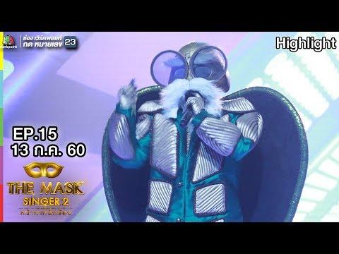 Bang Bang Bang - หน้ากากเต่า | THE MASK SINGER 2