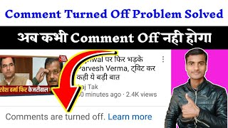 Why Comments are turned Off || How to solve comment Turned off problem