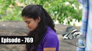 Sidu | Episode 769 18th July 2019 Thumbnail