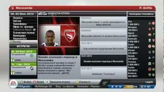 FIFA 13 Виснет 3(, 2013-02-19T04:24:07.000Z)