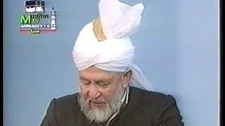 Friday Sermon 5 November 1993
