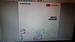 Daihatsu Move 2015 - 2016 Recommended Engine Oil in URDU