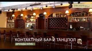 Презентационный фильм ресторанно-гостиничного комплекса «Drozdy Club»
