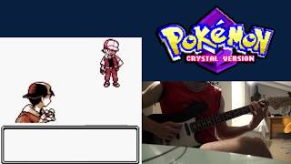 Pokemon Champion Lance/Red - GUITAR COVER