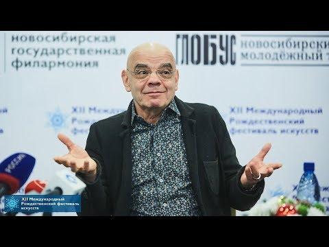 «Театральное искусство сегодня» - Константин Райкин