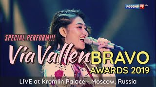 Gambar cover Via Vallen Nyanyi Selow di Bravo Awards 2019 Moskow, Russia