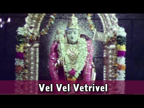Vel Vel Vetrivel - A.VM Rajan, Nagesh - Thiruvarul - TMS Hits - Tamil Bhakti Song