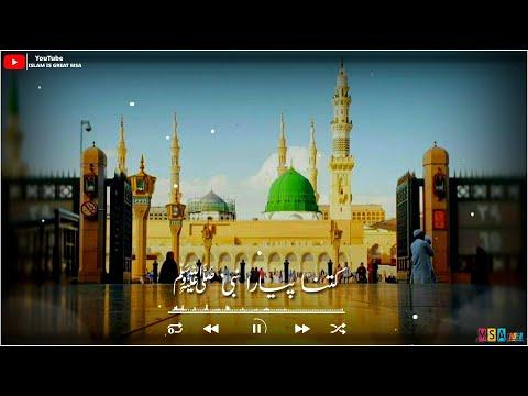 Most Beautiful Naat WhatsApp Status 2020 |Best Islamic Status |New Naat whatsapp status for WhatsApp