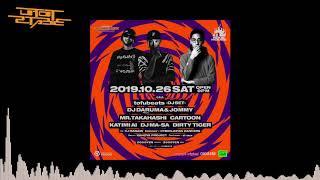 tofubeats DJ SET 20191026 / EDGE HOUSE at VISION Shibuya, TOKYO