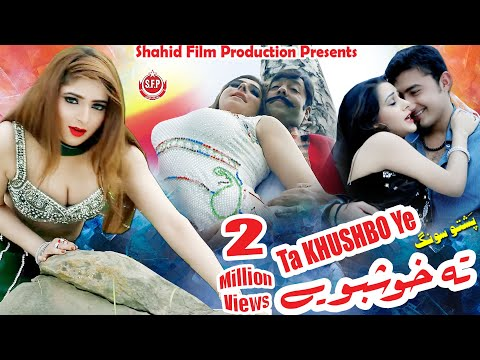Shahid Khan - Pashto HD 4k film| TAMASHBEN | 1080p Cinema Scope Song | Ta Khushbo Yi