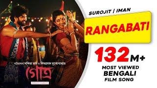 "Presnenting punchy ""Rangabati"" by Surojit Chatterjee and Iman Chakraborty from film ""GOTRO"" produced by Windows Production. It's Inspired from most ..."