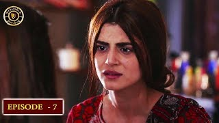 Bandish Episode 7 - Top Pakistani Drama