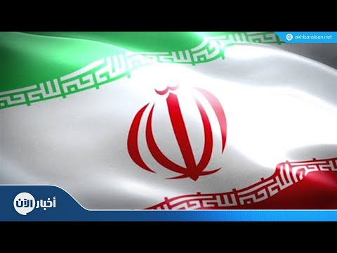 إيران تنفي تعرض سفارتها لتهديد إرهابي في أنقرة  - نشر قبل 2 ساعة
