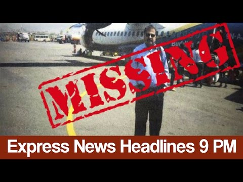 Express News Headlines and Bulletin - 09:00 PM - 13 April 20