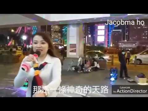 20190307 Singing 金樂之星 樂樂 《天路》歌詞字幕 - YouTube