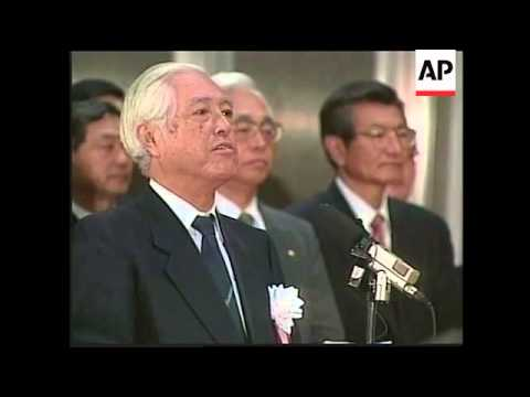 JAPAN: TOKYO STOCK EXCHANGE ENDS FLOOR TRADING