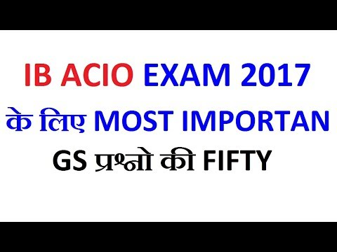 Top 50 GS Questions for IB ACIO EXam 2017