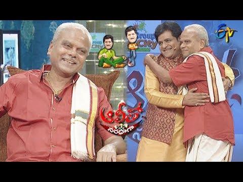 Alitho Saradaga | 2nd September 2019 | L. B. Sriram (Actor)  | ETV Telugu